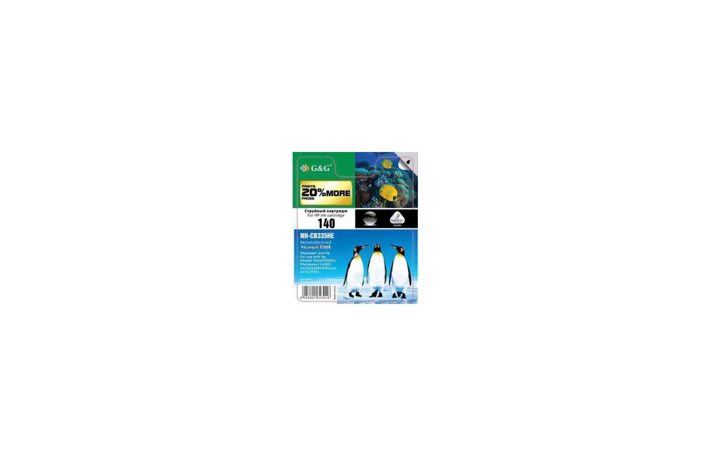 Картридж струйный GG NH-CB336HE Совместимый струйный черный140XL для HP Deskjet D4263/D5363 PS C4283/C4343/C4483