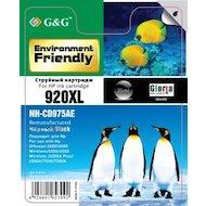 Фото Картридж струйный GG NH-CD975AE Совместимый струйный черный920XL для НР Officejet Pro 6000/6500/6500A/7000/7500A