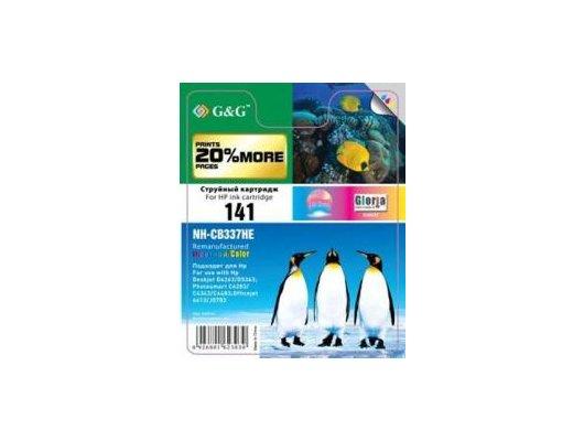 Картридж струйный GG NH-CB338HE Совместимый струйный цветной141XL для HP Deskjet D4263/D5363 PS C4283/C4343/ C4483