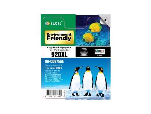 Картридж струйный GG NH-CD975AE Совместимый струйный черный920XL для НР Officejet Pro 6000/6500/6500A/7000/7500A
