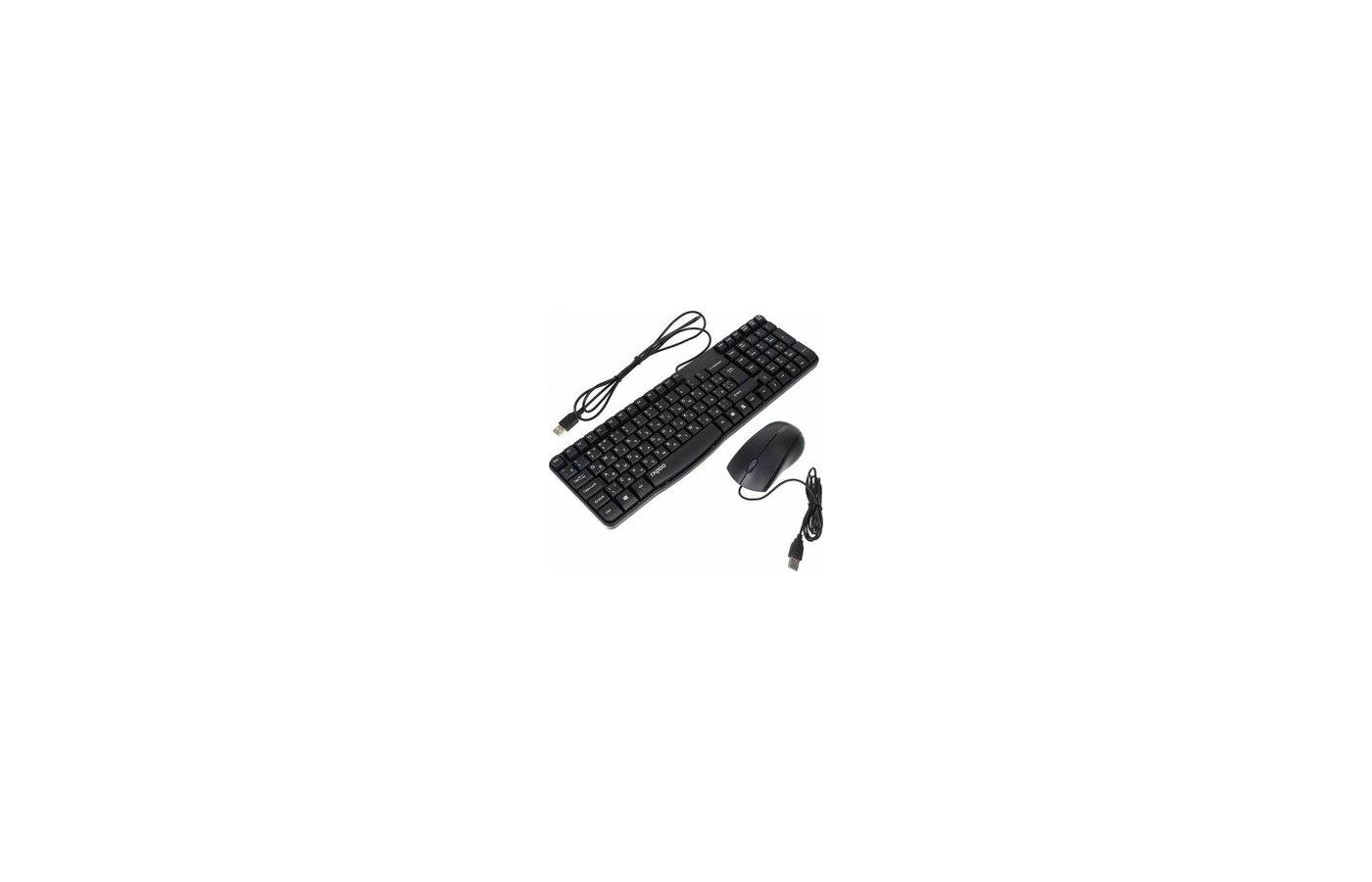 Клавиатура + мышь Rapoo N1850 клав:черный мышь:черный USB 2.0