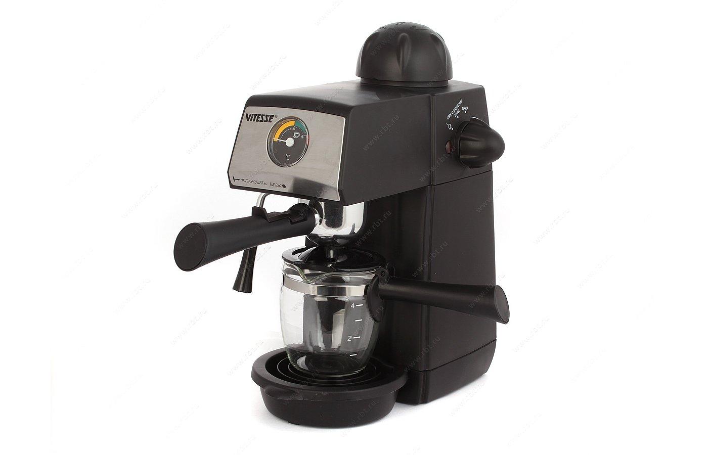 Кофеварка VITESSE VS-265