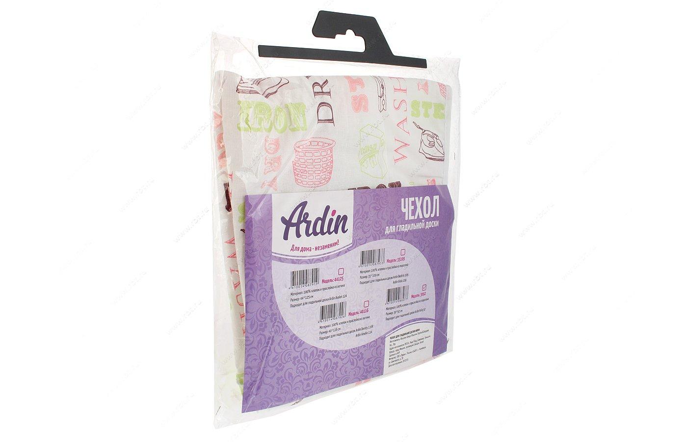 Чехлы и принадлежности для глажки ARDIN 3092