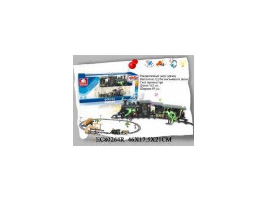 S+S 80264ECR железная дорога