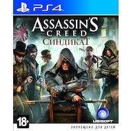 Фото Assassins Creed: Синдикат (Специальноеиздание PS4 русская версия)