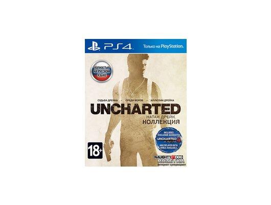 Uncharted: Натан Дрейк Коллекция (PS4 русская версия)