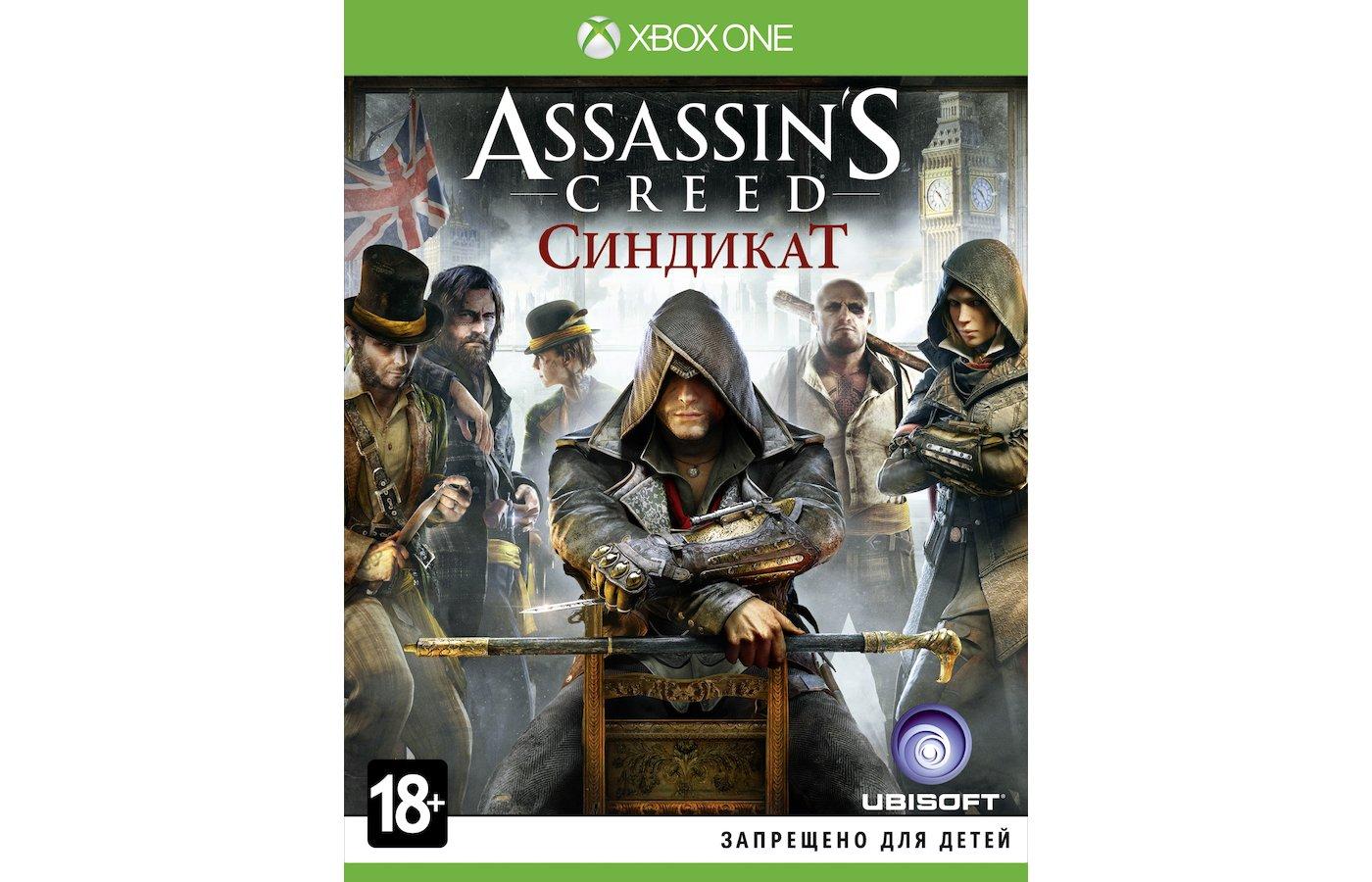 Assassins Creed: Синдикат Специальное издание (XboxOne русская версия)