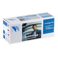 Фото Картридж лазерный NV-Print совместимый Canon 703 для LBP 2900/3000/1010/1012/1015/1020/1022/3015/3020/3030. Чёрный. 20