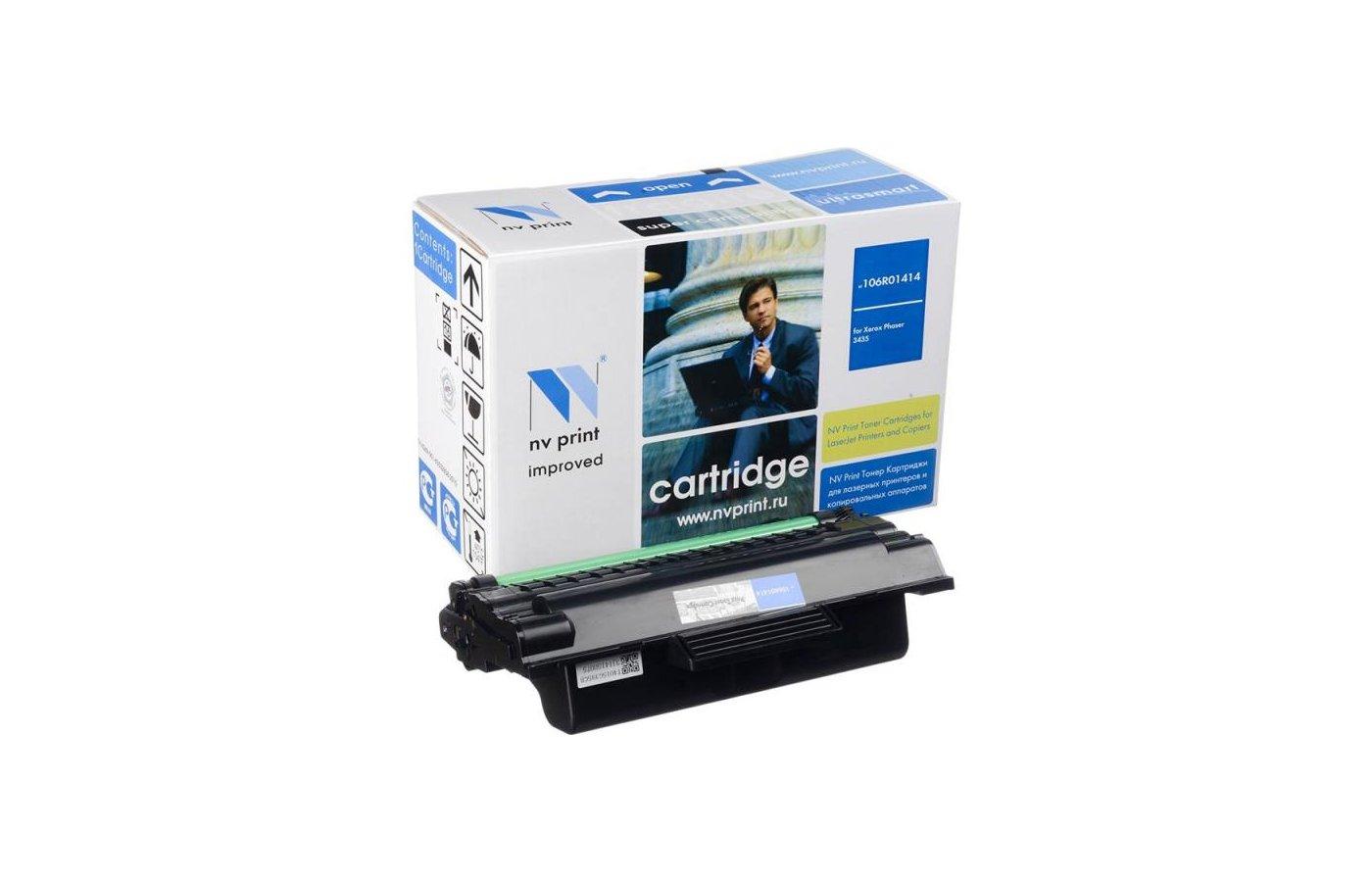 Картридж лазерный NV Print совместимый Xerox для Phaser 3435. Чёрный. 4000 страниц. (106R01414)