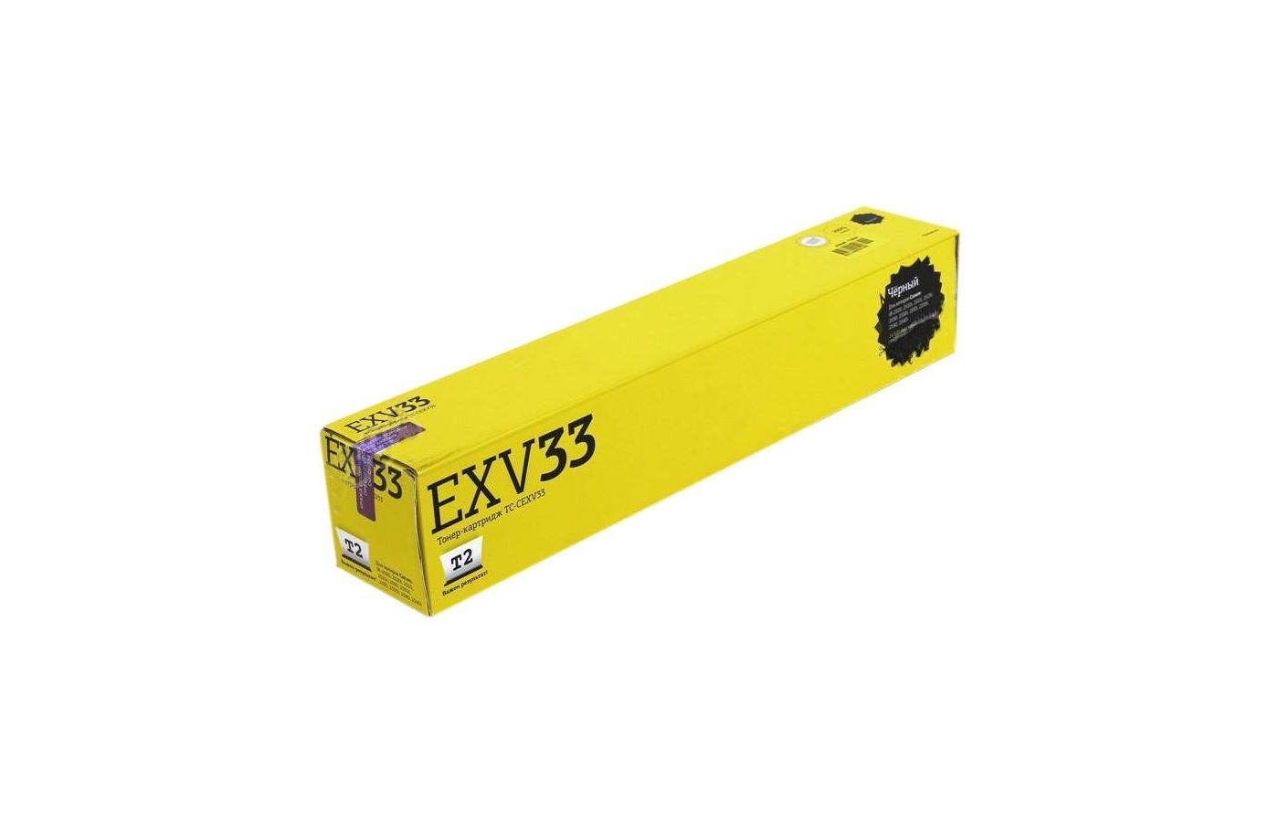 Картридж лазерный T2 Тонер совместимый TC-CEXV33 Black