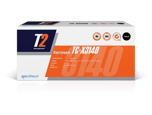 Картридж лазерный T2 совместимый TC-X3140 (с чипом)
