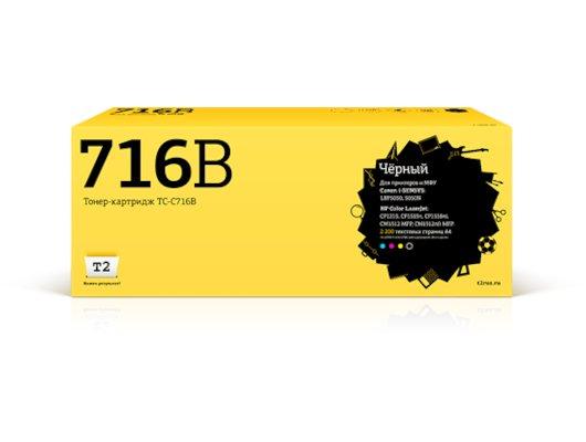 Картридж лазерный T2 совместимый TC-C716B Black (с чипом)