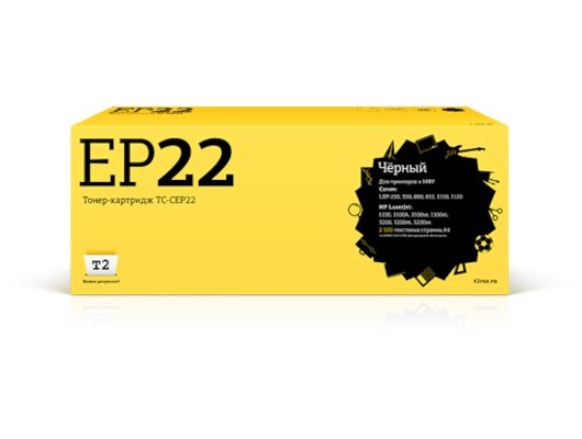 Картридж лазерный T2 совместимый TC-CEP22