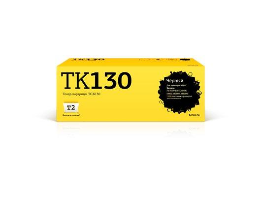 Картридж лазерный T2 совместимый TC-K130 (TK-130) для Kyocera FS-1028MFP/1128MFP/FS1300D/1350DN. Черный. 7200 страниц
