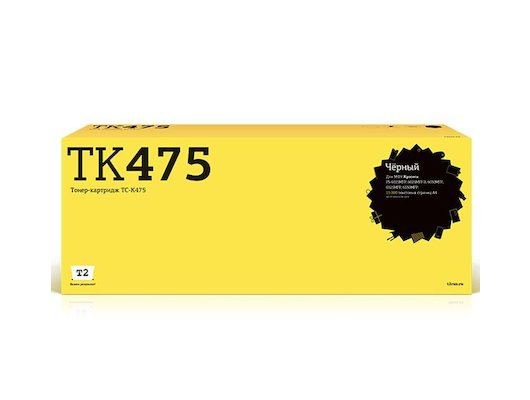 Картридж лазерный T2 совместимый TC-K475 для Kyocera FS-6025MFP/6025MFP B/6030MFP/6525MFP/6530MFP. Чёрный. 15000 стран