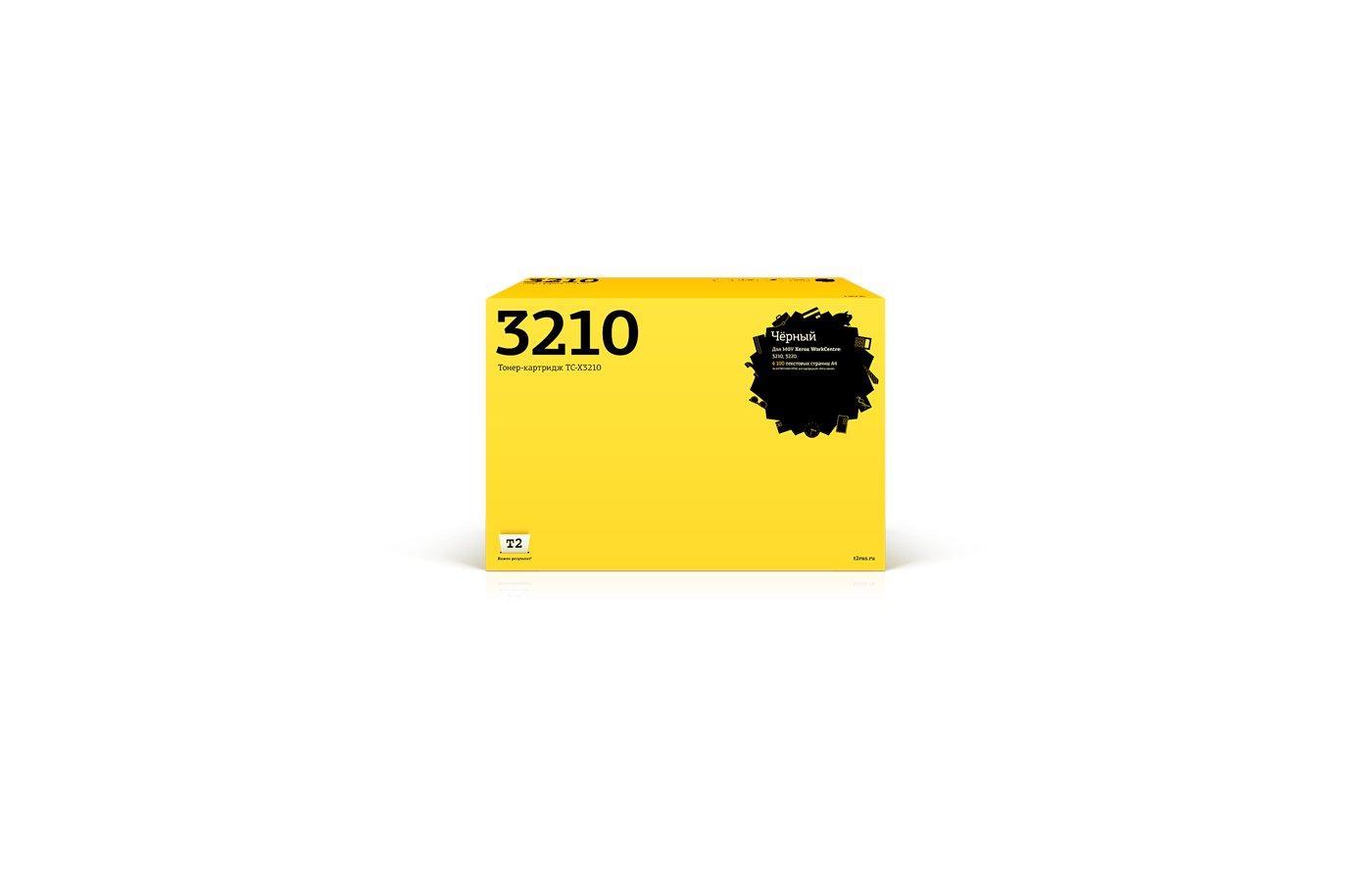 Картридж лазерный T2 совместимый TC-X3210 (с чипом)