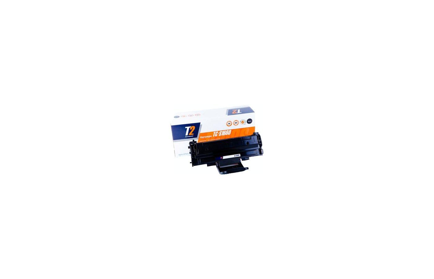 Картридж лазерный T2 совместимый TC-S1660 (с чипом)