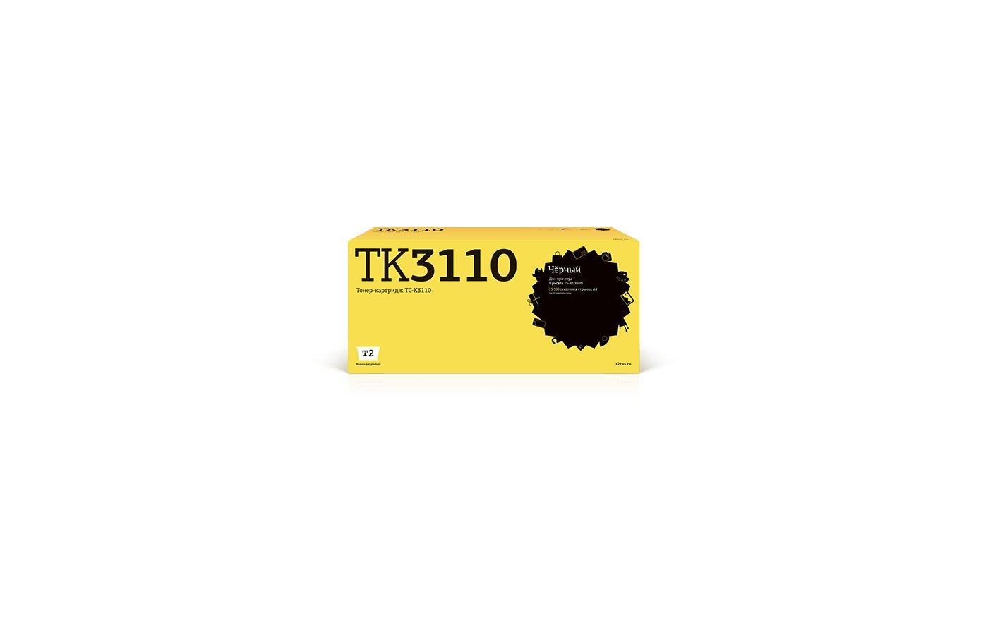 Картридж лазерный T2 совместимый TC-K3110 (TK-3110) для Kyocera FS-4100DN (15500 стр.) с чипом