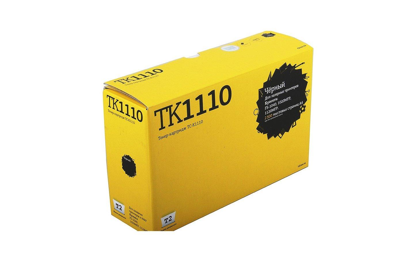 Картридж лазерный T2 совместимый TC-K1110 (с чипом) (TK-1110)