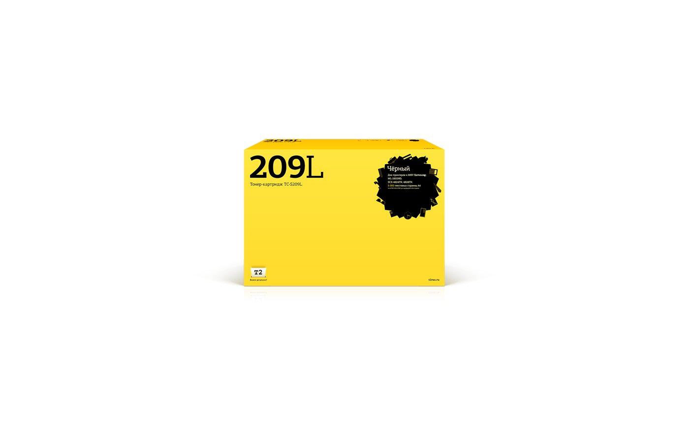Картридж лазерный T2 совместимый TC-S209L (с чипом)