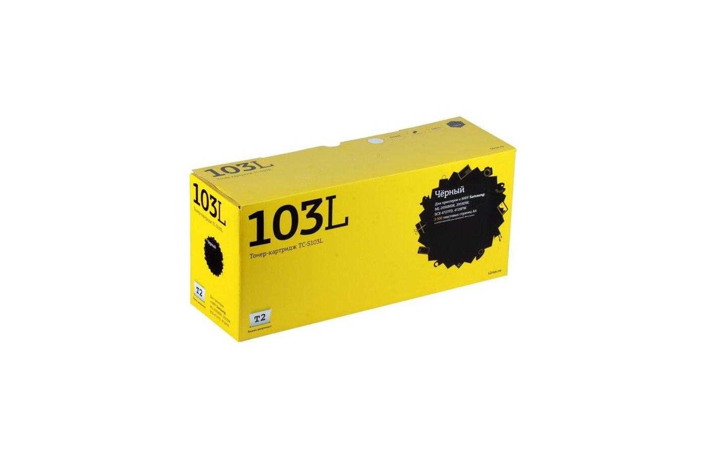 Картридж лазерный T2 совместимый TC-S103L (с чипом)