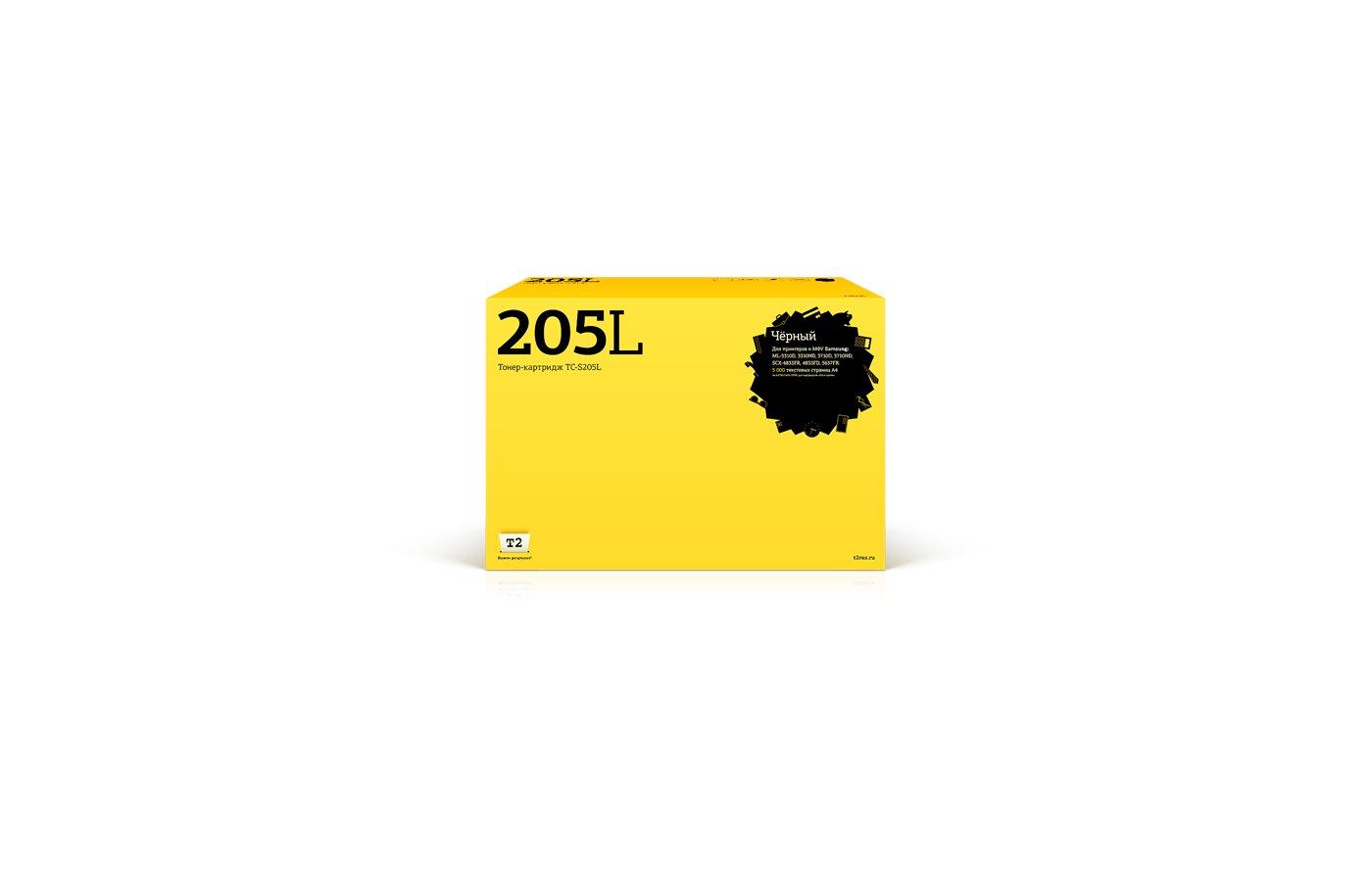 Картридж лазерный T2 совместимый TC-S205L (с чипом)