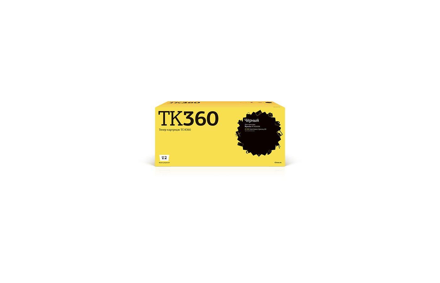 Картридж лазерный T2 совместимый TC-K360 (TK-360) для Kyocera FS-4020DN (20000 стр.) с чипом