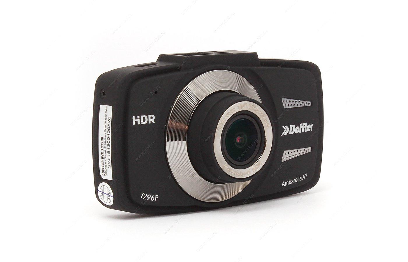 Видеорегистратор DOFFLER DVR 701SHD