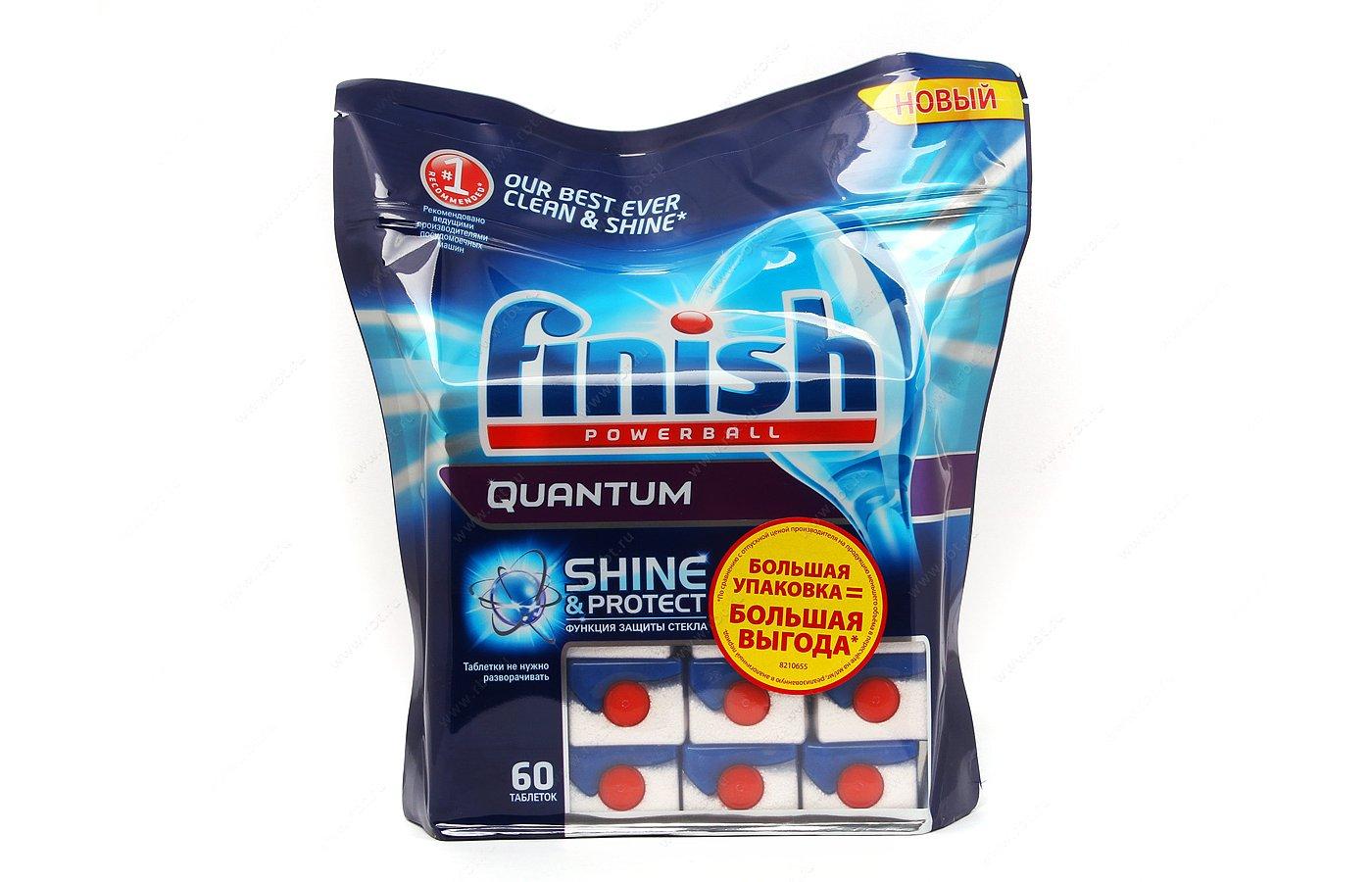 Таблетки для ПММ CALGONIT FINISH Quantum 60 шт