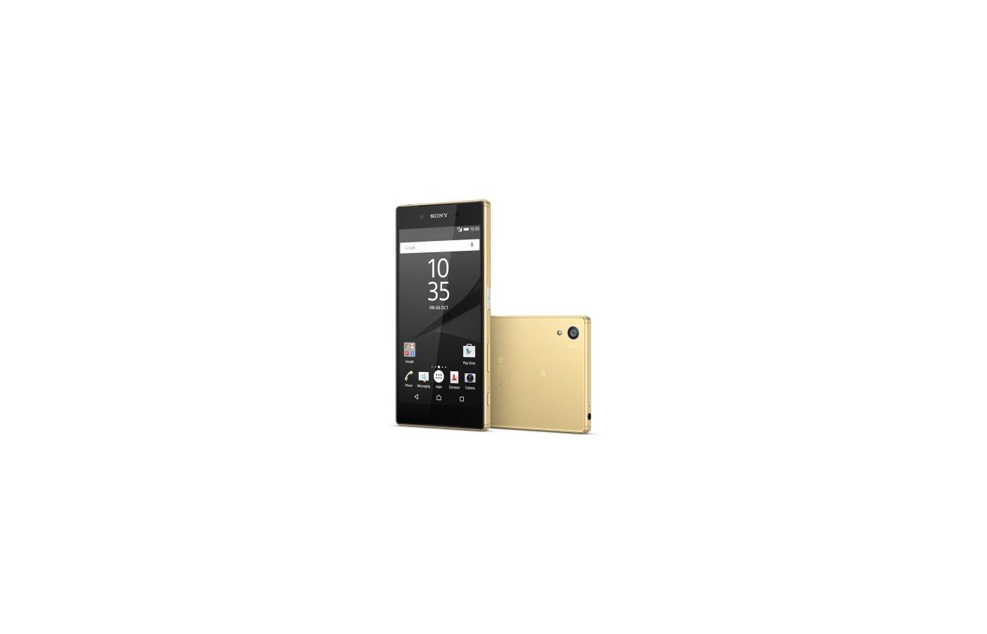 Смартфон SONY E6683 Xperia Z5 Dual gold