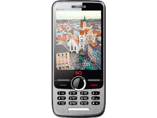 Мобильный телефон BQ BQM-2803 Munich Blue