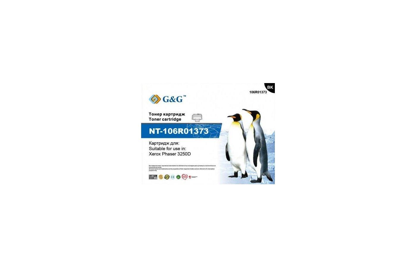 Картридж лазерный GG NT-106R01373 Совместимый для Xerox Phaser 3250D (3000стр)