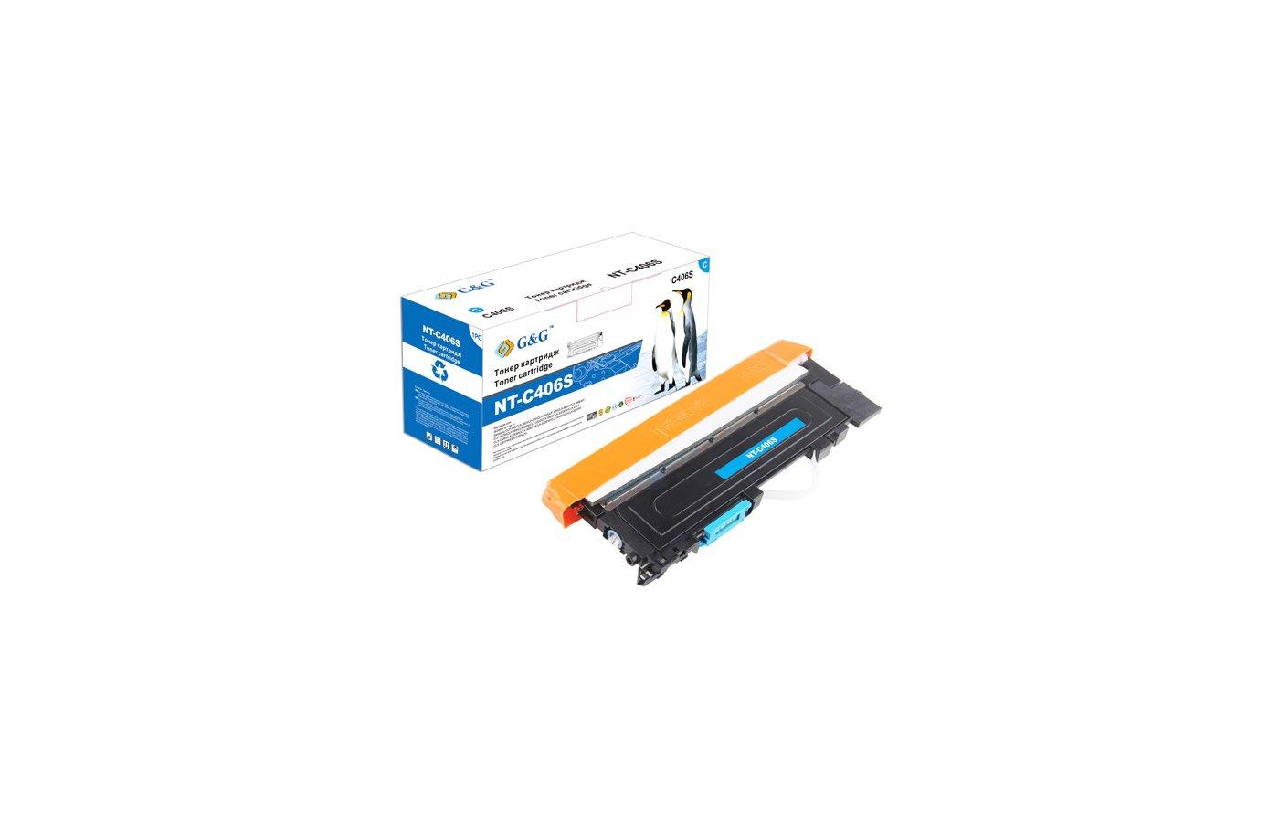 Картридж лазерный GG NT-C406S Совместимый голубой для Samsung для CLP-360/365 CLX-3300/3305 SL-C460 (1000стр)