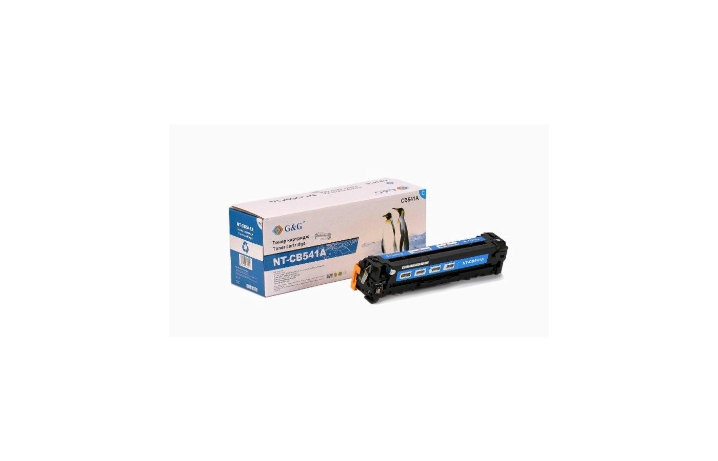 Картридж лазерный GG NT-CB541A Совместимый голубой для HP Color LaserJet CM1312 CP1215/1515/1518 (1400 стр)