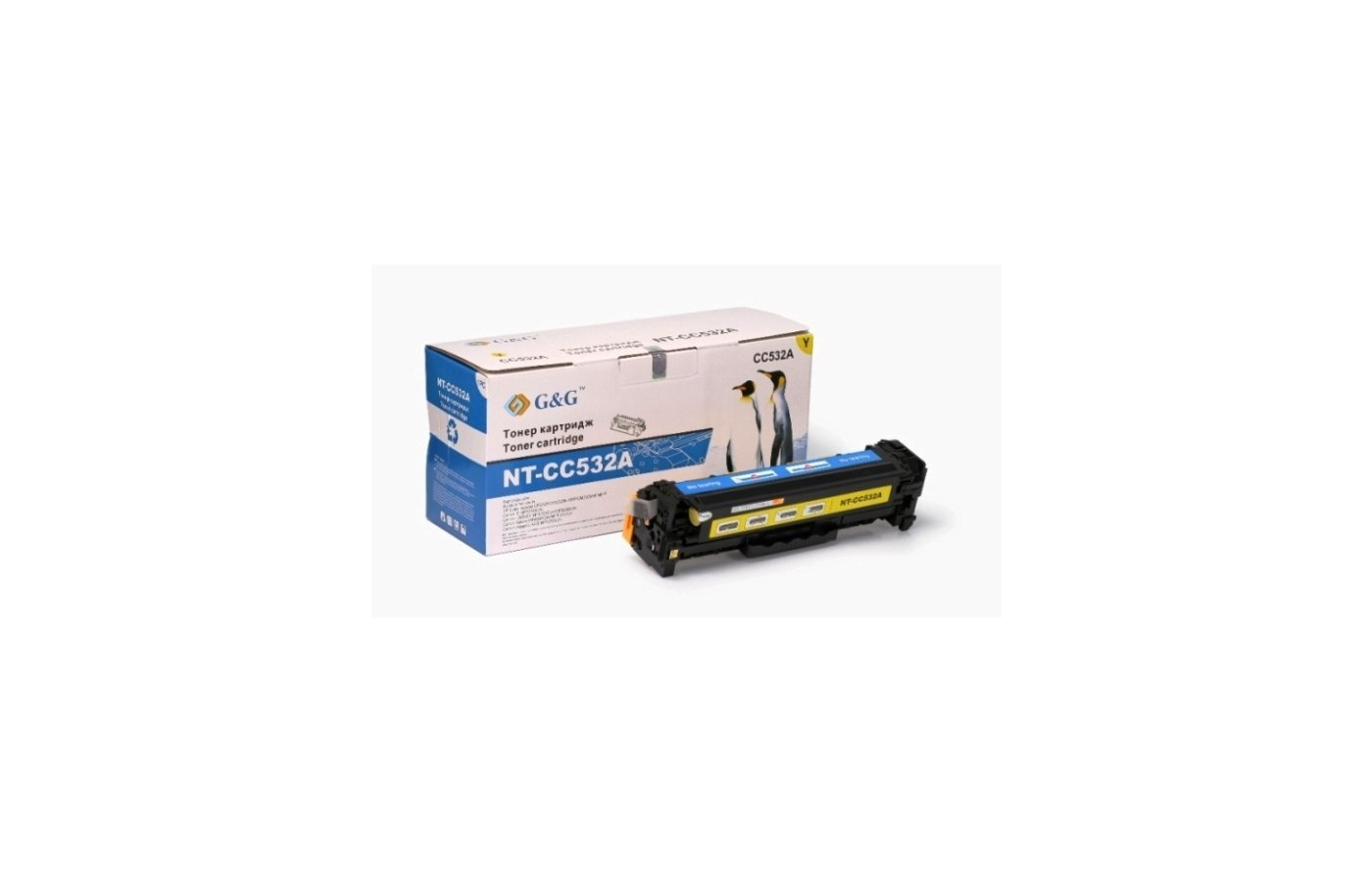 Картридж лазерный GG NT-CC532A Совместимый желтый для HP Color LaserJet CM2320/CP2025 Canon MF8330/8350 (2800стр)