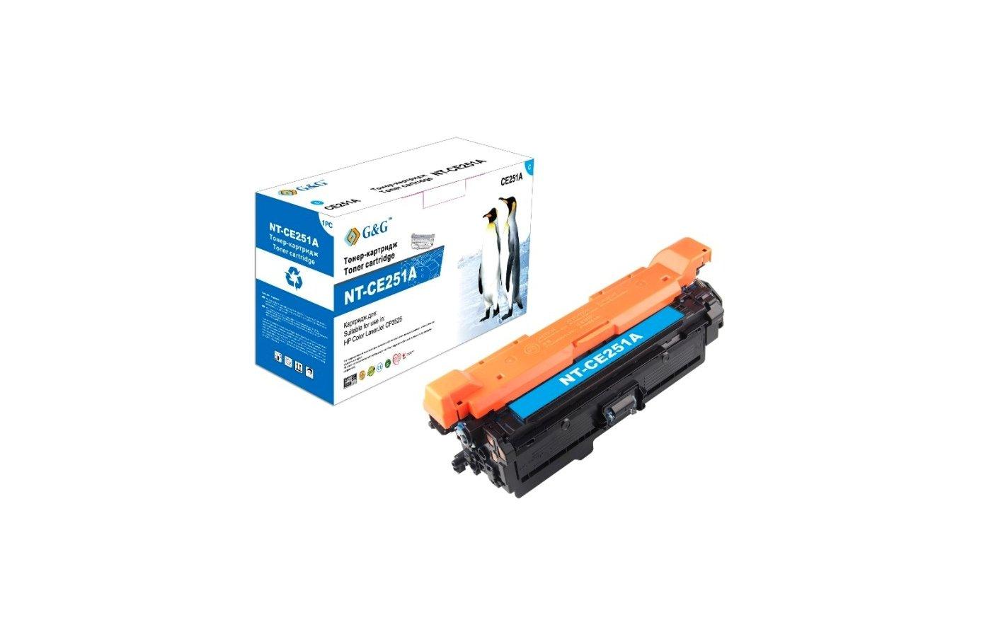 Картридж лазерный GG NT-CE251A Совместимый голубой для HP LaserJet CP3525 (8000стр)