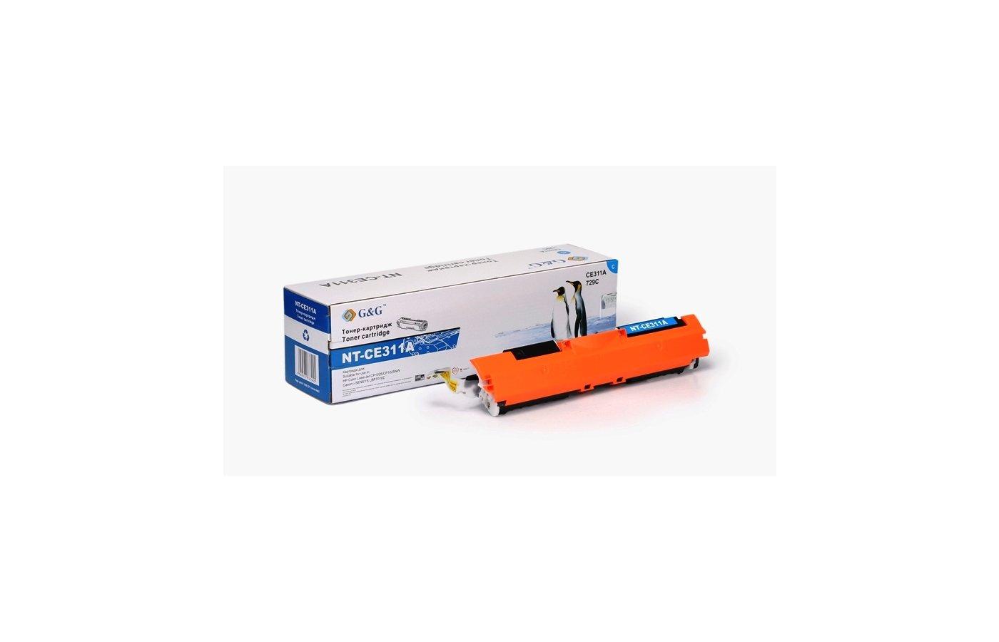 Картридж лазерный GG NT-CE311A Совместимый голубой для HP Color LaserJet CP1025/1025nw, Canon LBP-7010C (1000стр)