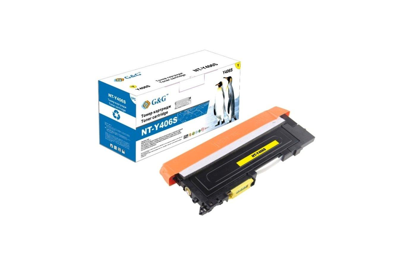 Картридж лазерный GG NT-Y406S Совместимый желтый для Samsung для CLP-360/365 CLX-3300/3305 SL-C460 (1000стр)