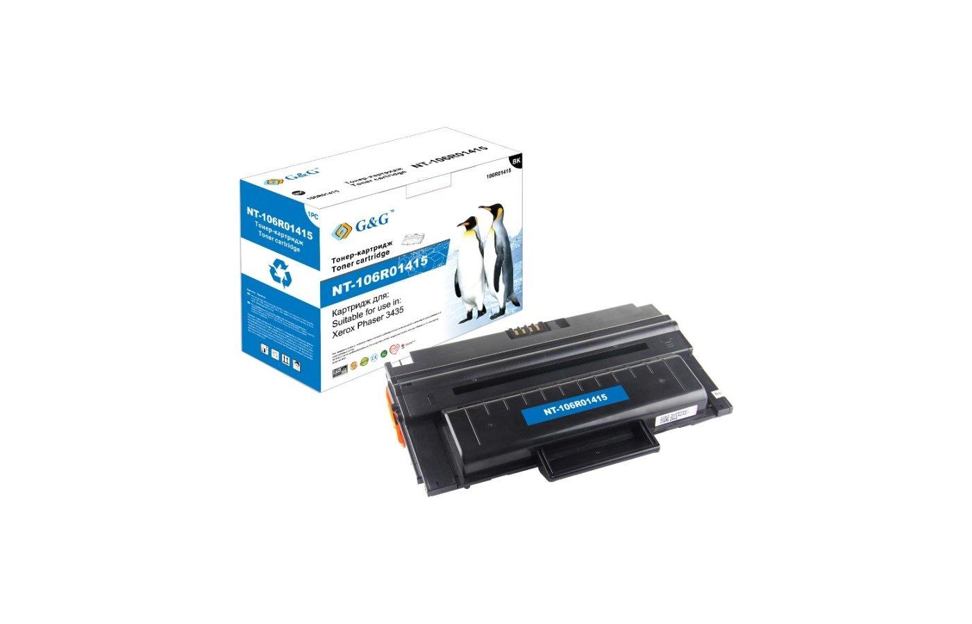 Картридж лазерный GG NT-106R01415 Совместимый для Xerox Phaser 3435 (8000стр)
