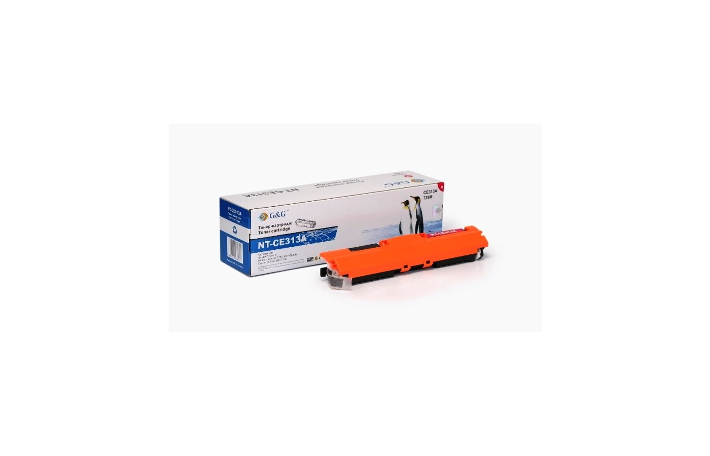 Картридж лазерный GG NT-CE313A Совместимый пурпурный для HP Color LaserJet CP1025/1025nw, Canon LBP-7010C 1000стр