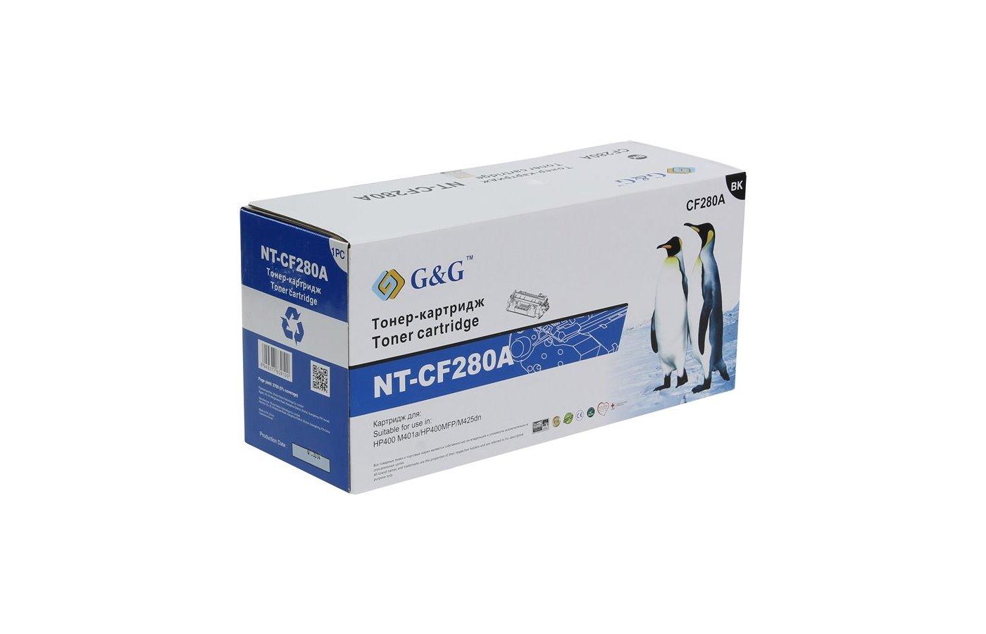 Картридж лазерный GG NT-CF280A