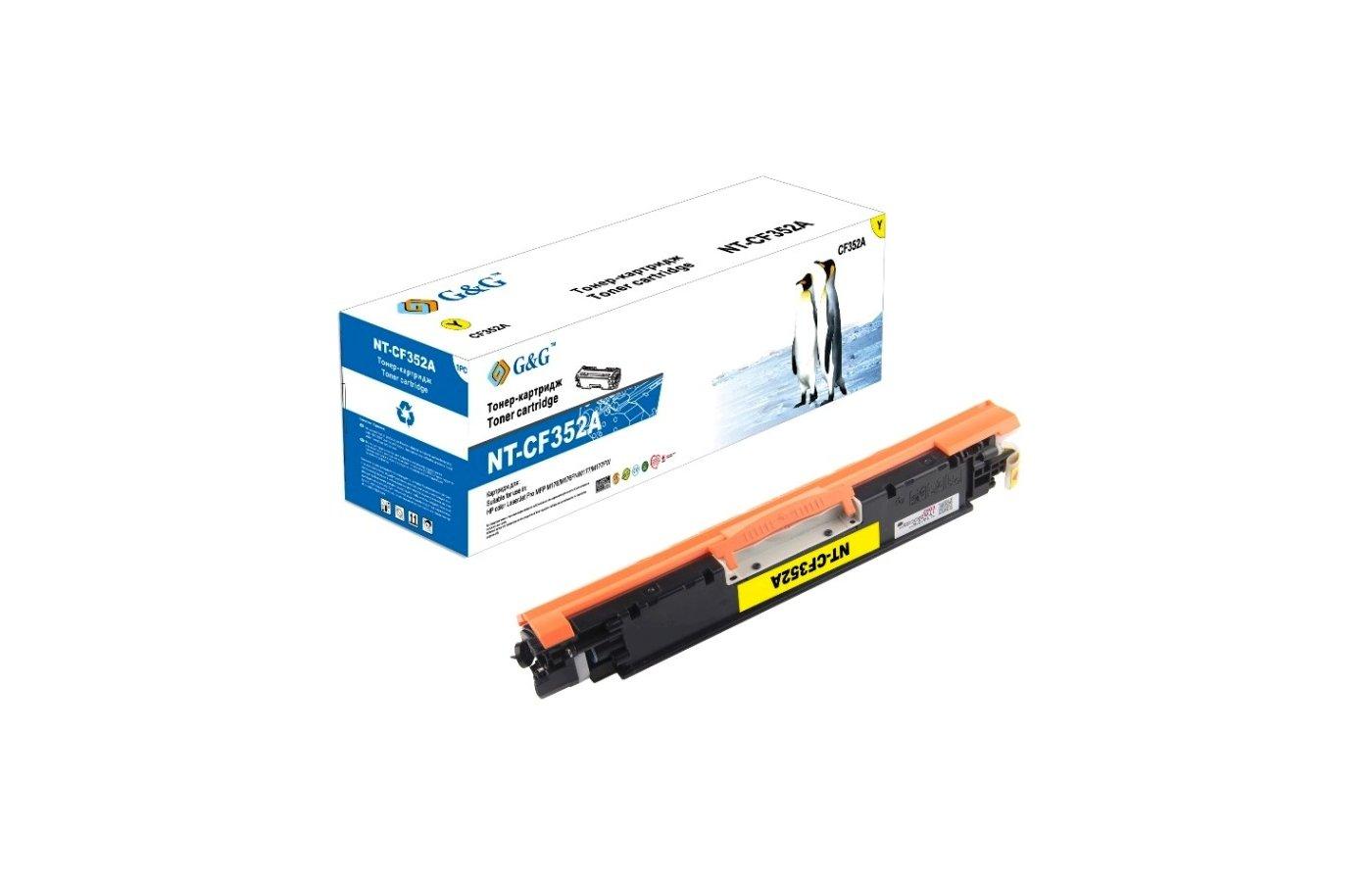 Картридж лазерный GG NT-CF352A желтый для НР LaserJet Pro Color M176/176FN/M177/M177FW (1000стр)