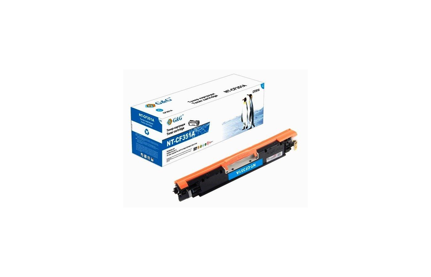 Картридж лазерный GG NT-CF351A голубой для НР LaserJet Pro Color M176/176FN/M177/M177FW (1000стр)
