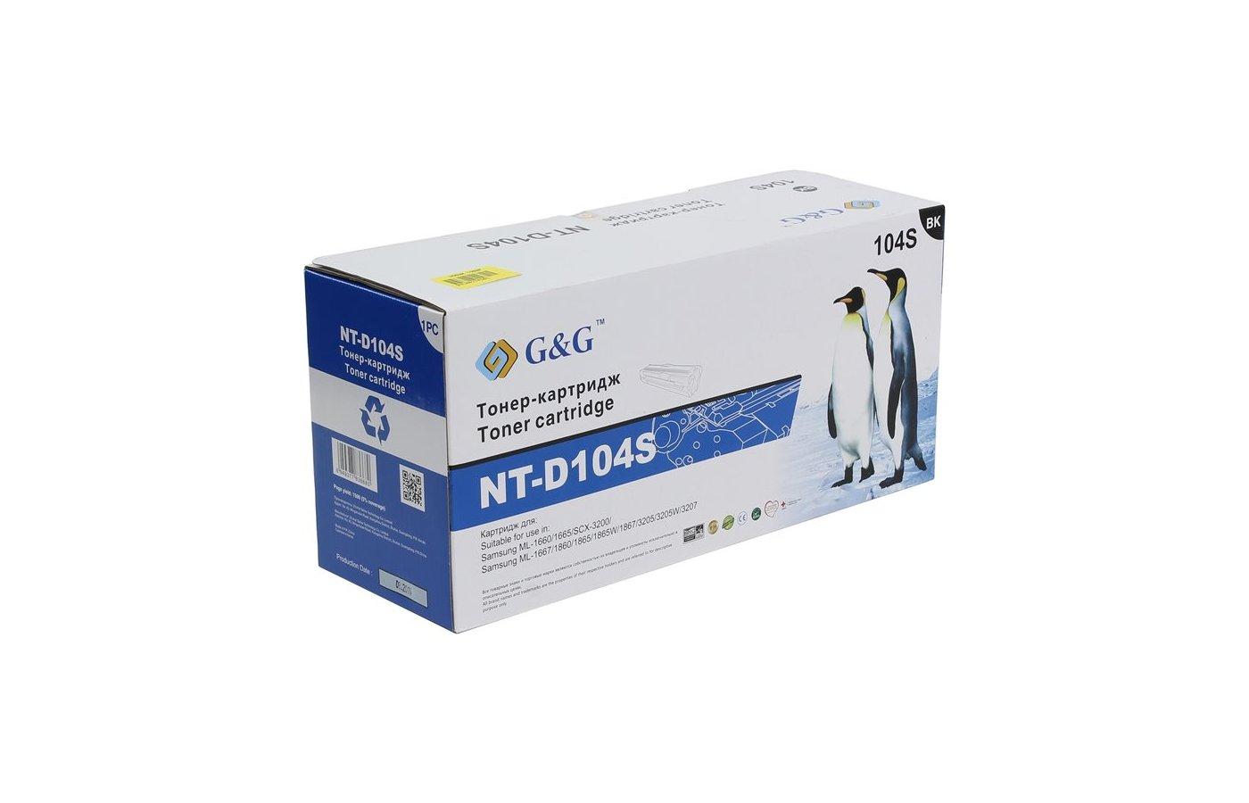 Картридж лазерный GG NT-D104S Совместимый для Samsung ML-1660/1661/1665 SCX-3200/3205/3207/3210/3217 (1500стр)