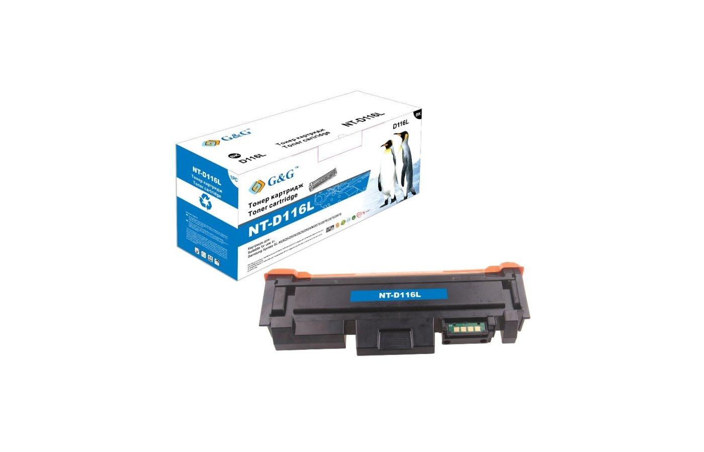 Картридж лазерный GG NT-D116L Совместимый для Samsung SL-M2625/2626/2825/2826/2675/2876/2875/2876 (3000стр)