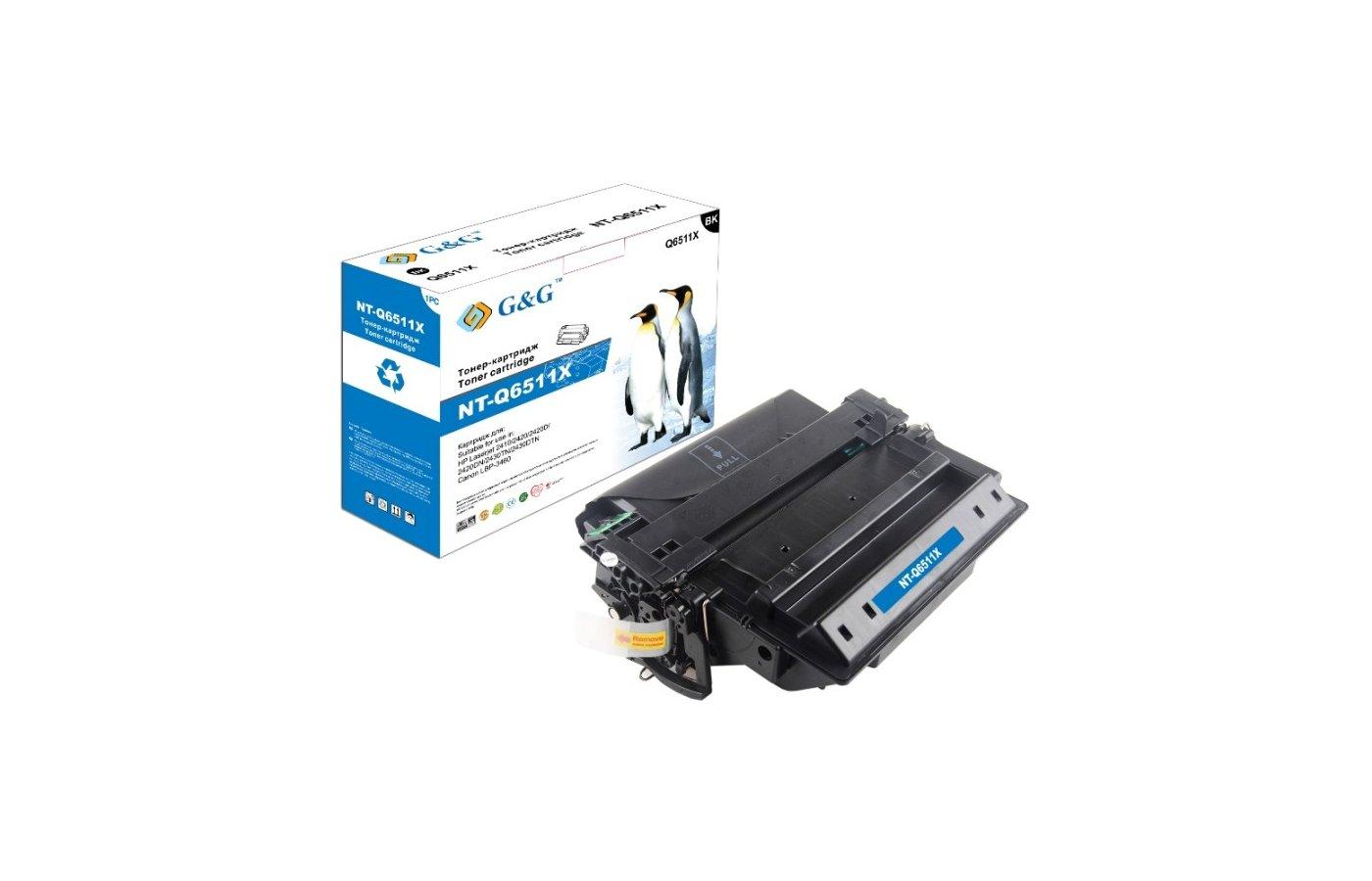 Картридж лазерный GG NT-Q6511X Совместимый для HP LaserJet 2410/2420/2430 Canon LBP-3460 (12000стр)