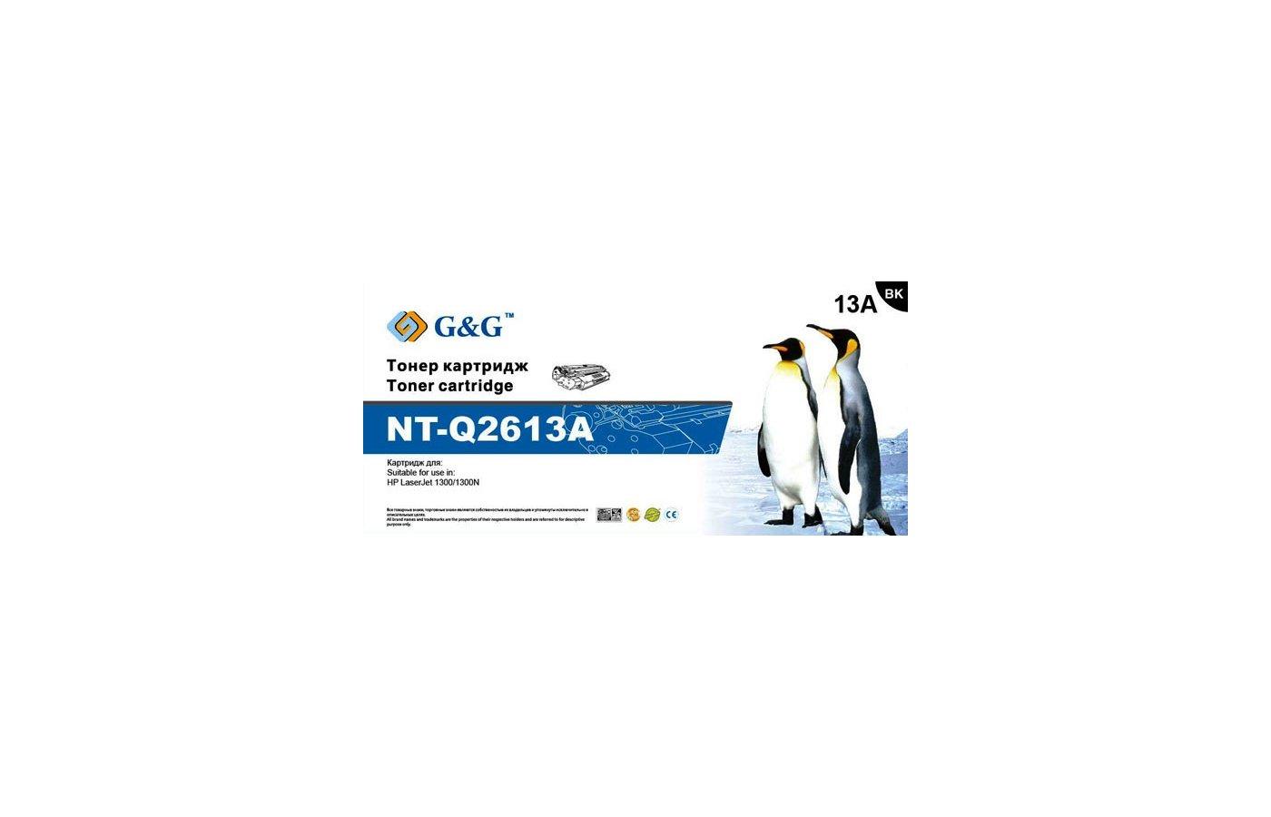 Картридж лазерный GG NT-Q2613A Совместимый для НР LaserJet 1300 (2500стр)