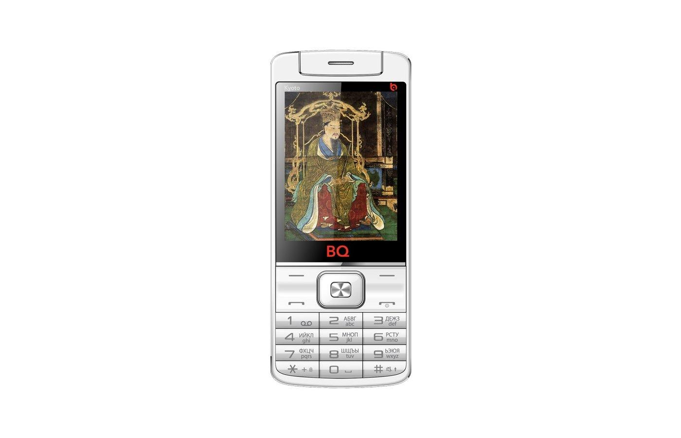 Мобильный телефон BQ BQM-2802 Kyoto White