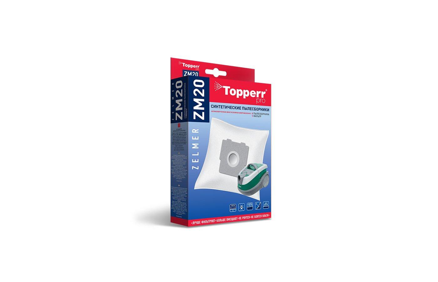 Пылесборники TOPPERR 1412 ZM20 фильтр синтетический д/пылесоса ZELMER 4шт