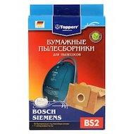 Пылесборники TOPPERR 1001 BS 2